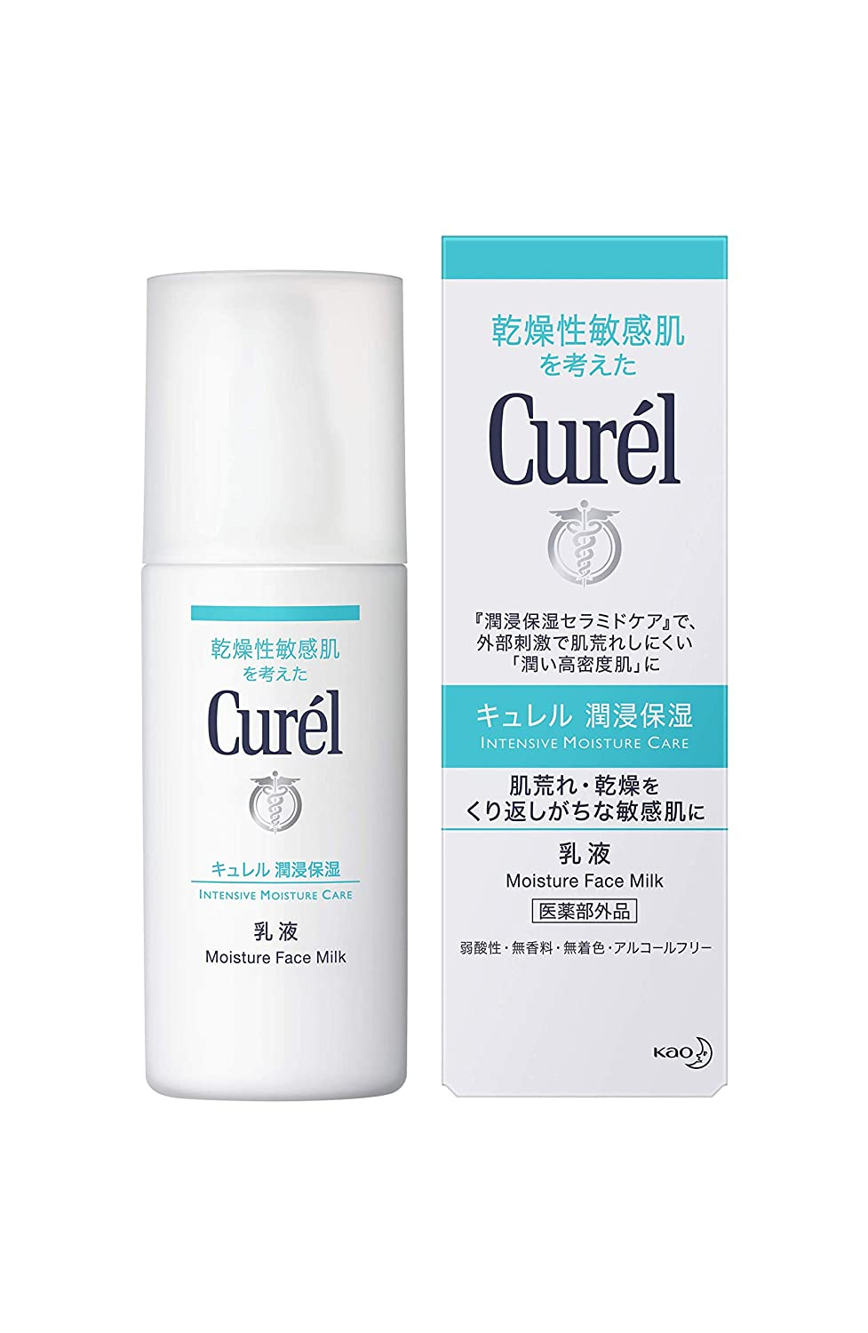 curel face cream