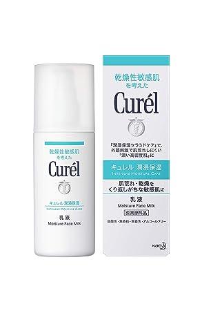 Curel JAPAN Kao Curel Face Lotion Moisture Faca Milk 120ml