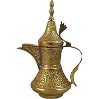Arabic Coffee Pot Embossed (Dalla Embossed)