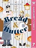 Bread&Butter 7 (マーガレットコミックスDIGITAL)