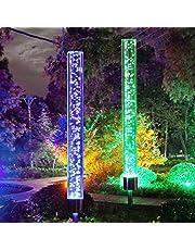 Amazon.com: Decorative Garden Stakes: Patio, Lawn & Garden