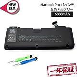 MacBook Pro 13インチ 互換バッテリー A1322 A1278 MB991 MC375( 2009 2010 2011 2012年発売)適用 ノートPC バッテリパック 10.95V 6000mAh専用工具付属SEA EAGLE 社製