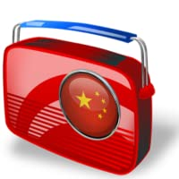 Radios China