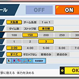 Amazon Co Jp カスタマーレビュー 大乱闘スマッシュブラザーズ Special Switch オンラインコード版