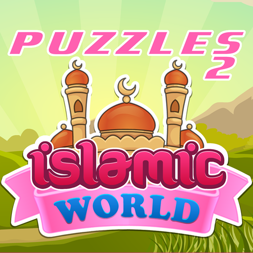Islamic Art Puzzles Game