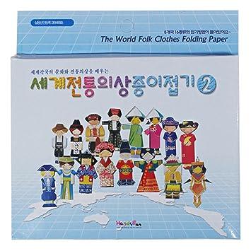 Mundo tradicional disfraz Origami 2 (Corea, Vietnam, Estados ...