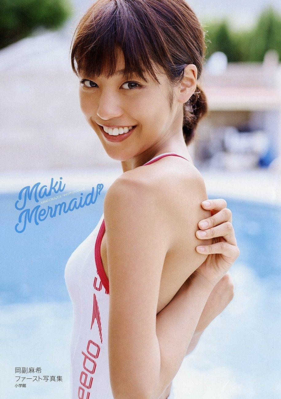 岡副麻希 1st写真集 『Maki Mermaid』 (発売日: 2018/2/5)