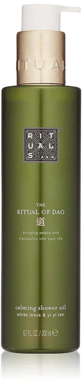 RITUALS The Ritual of Dao Shower Oil Organic White Lotus & Yi Yi Ren, 200 ml RITUALS Cosmetics 015132
