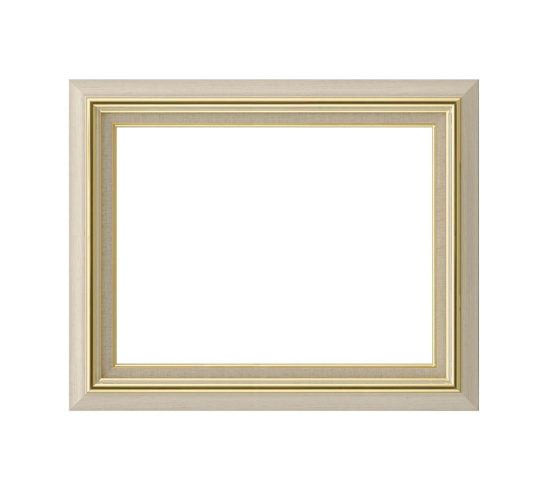 【額縁】壁掛けひもアクリル付 ■8116油絵額(273×220mm) (アイボリー, F3) B00UMWKBF0 F3|アイボリー アイボリー F3