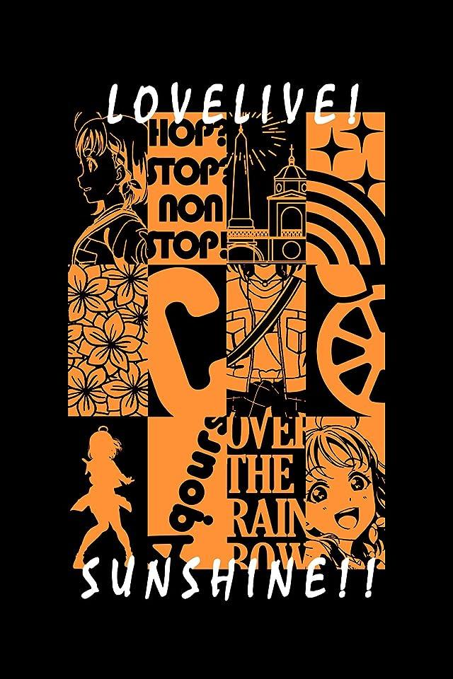 ラブライブ! 高海千歌 iPhone(640×960)壁紙画像