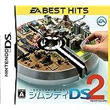 <EA BEST HITS>シムシティDS2~古代から未来へ続くまち~