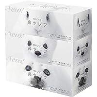 Nepia 鼻贵族纸巾 400张(200组)×3包, , ,