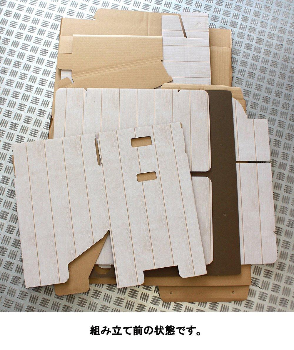 森井 紙器 工業