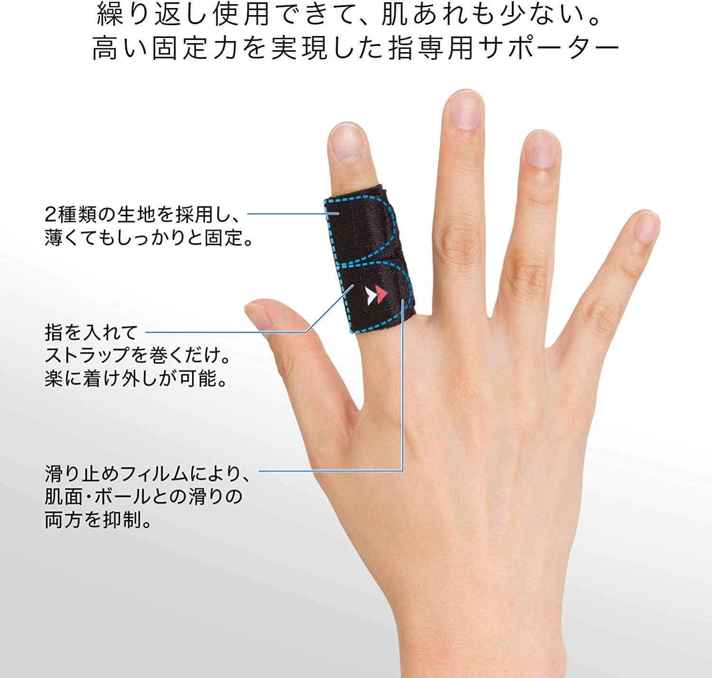 テーピング ばね 指