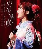 3rd.コンサート~笑顔・心・感謝で繋ぐ・・・至福の2日間~ 【Blu-ray】