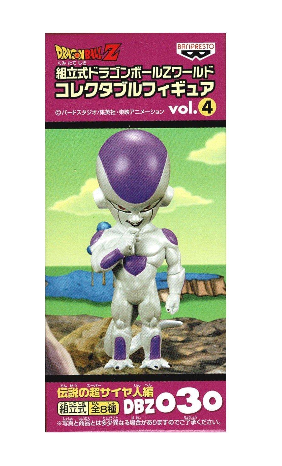 increíbles descuentos DBZ030 single item Super Saiyan Hen freezer vol.4 of of of legendary Dragon Ball Z Dragon Ball Z prefabricated World Collectable Figure (japan import)  mejor moda