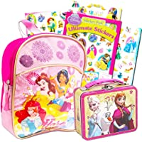 "Disney Princess Preschool Backpack Toddler (11"") with Mini Disney Princess Lunch Box/SnackTin"