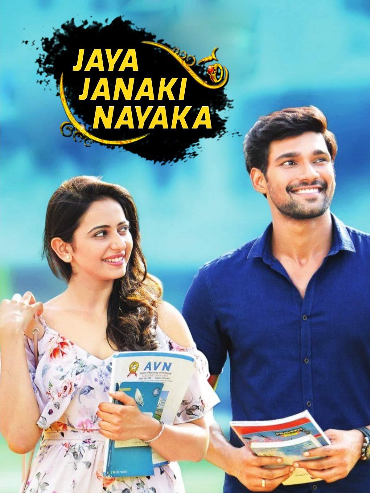 Jaya Janaki Nayaka on Amazon Prime Video UK