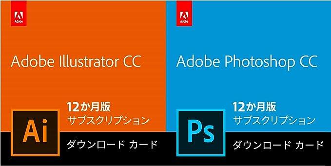 Adobe Illustrator CC + Photoshop CC|12か月版|Windows/Mac対応|パッケージ(カード)コード版