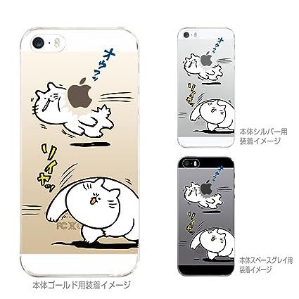 Amazon.com: iPhone se caso, fabricado en Japón Shell duro ...