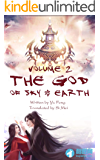 The God of Sky & Earth, Volume 2