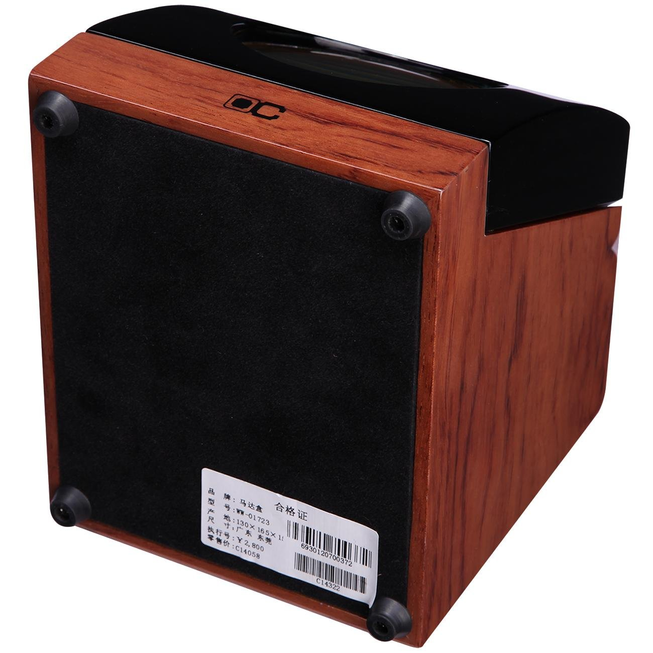 KAIHE-BOX Classic Watch Winders for 1 Watches for automatic Watch Winder Rotator Case Cover Storage H , #1 by KAIHE-BOX (Image #3)