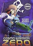Cosmo Warrior Zero Complete Series