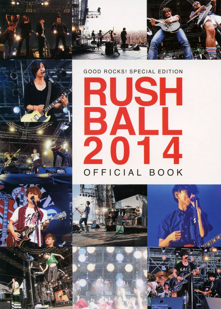 Download GOOD ROCKS!SPECIAL EDITION RUSH BALL 2014 OFFICIAL BOOK PDF