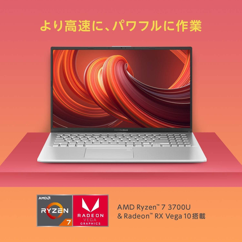ASUS ノートパソコン VivoBook 15 (Ryzen™ 7 3700U / 8GB・SSD 512GB / 15.6インチ / FHD(1920 × 1080) / トランスペアレントシルバー