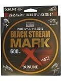 サンライン(SUNLINE) ナイロンライン 松田スペシャル競技 ブラックストリームマークX 600m 3号