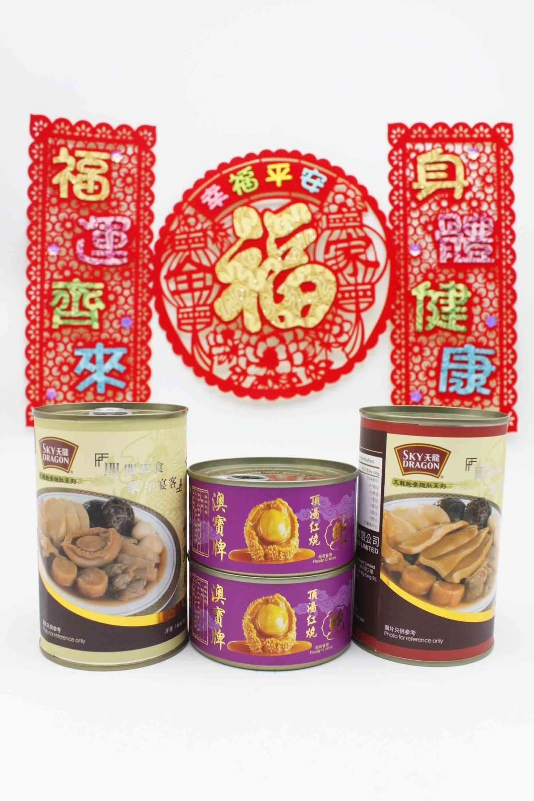 China Good Food New Year Seafood Package Set 1 (花開富貴) Free worldwide AIRMAIL