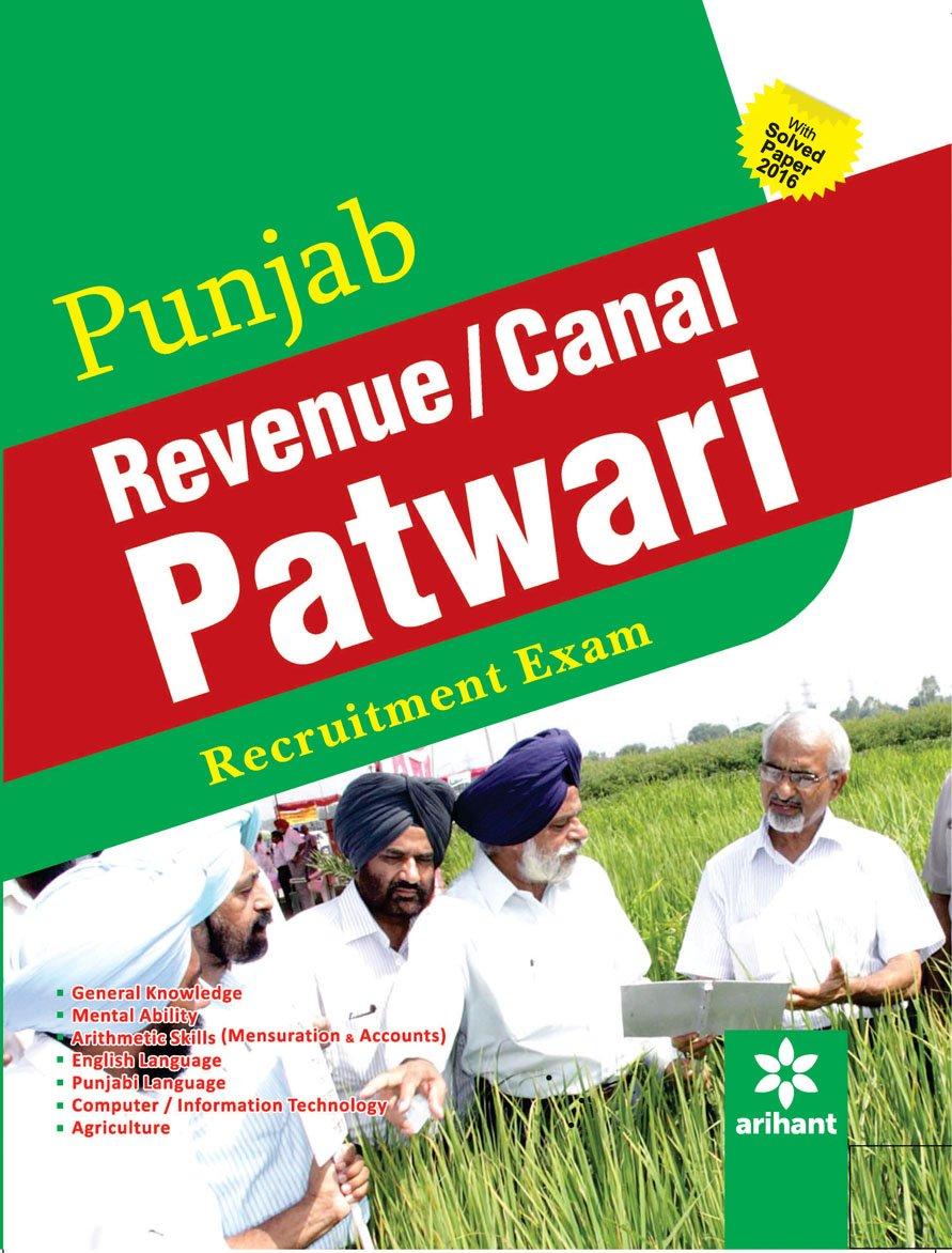 Buy Punjab Revenue/Canal Patwari Recruitment Exam Book