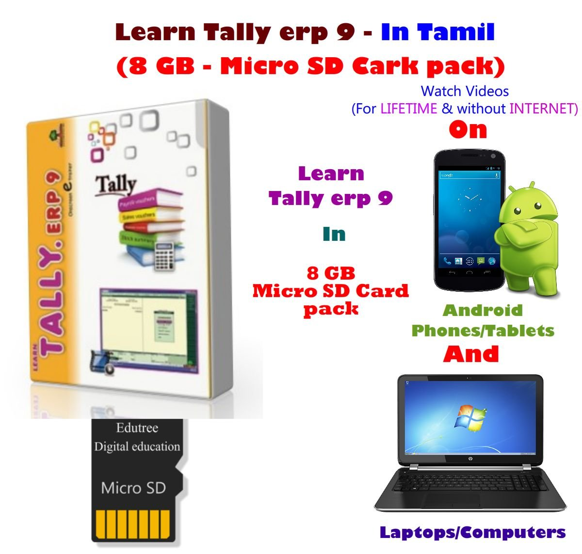 Edutree learn tallyerp9 ( in tamil ) onscreen tutor (4 5 hrs.