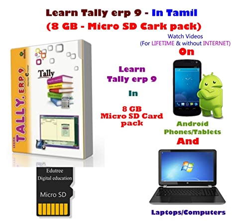 Tally erp 9 tutorial in hindi/english/ tamil language in isanpur.
