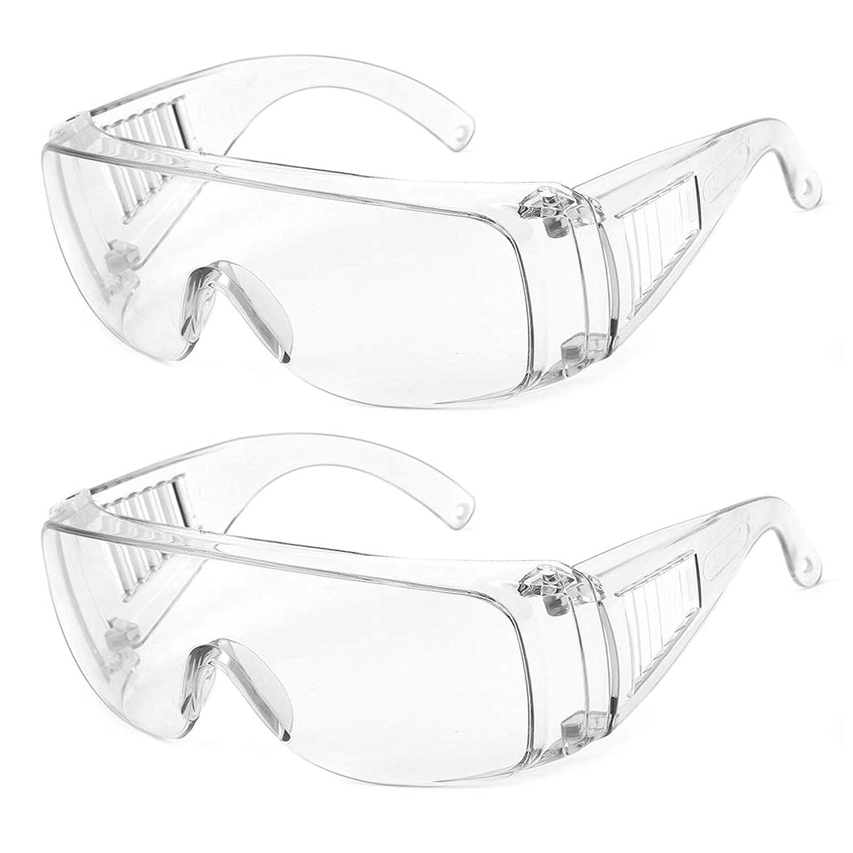 Gafas de seguridad, antiarañazos, gafas de protección, antipolvo, protección antiviento, gafas protectoras de protección contra impactos., 2 Pezzi L002, 20