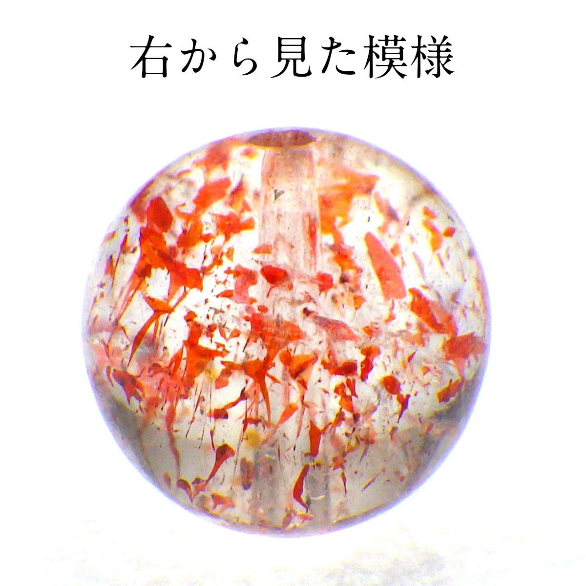 623 10 Pieces Natural Semi Precious Carnelian Stone Dyed Round 8mm