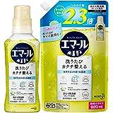 【Amazon.co.jp 限定】【まとめ買い】エマール 洗濯洗剤 液体 おしゃれ着用 リフレッシュグリーンの香り 本体+詰め替え1420ml