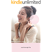 cottongirls Portrait in fashionable underwear-This is a photo book of cute Japanese girls in stylish underwear and… book cover