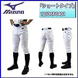 41%OFF 野球 ユニフォームパンツ ズボン ミズノ mizuno 野球 ユニフォームパンツ ズボン 練習用 野球用 練