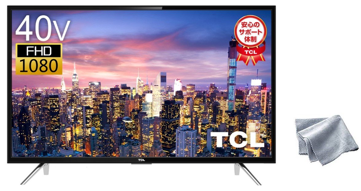 TCL 40V型液晶テレビ 43D2900F  (クリーニングクロス付) B07D6PV1WC