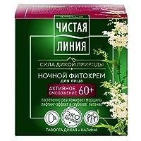 Pure Line Night Facial Cream 60+ 45 ml Чистая Линия ночной Крем для Лица 60+ Таволга и Калина 45 мл