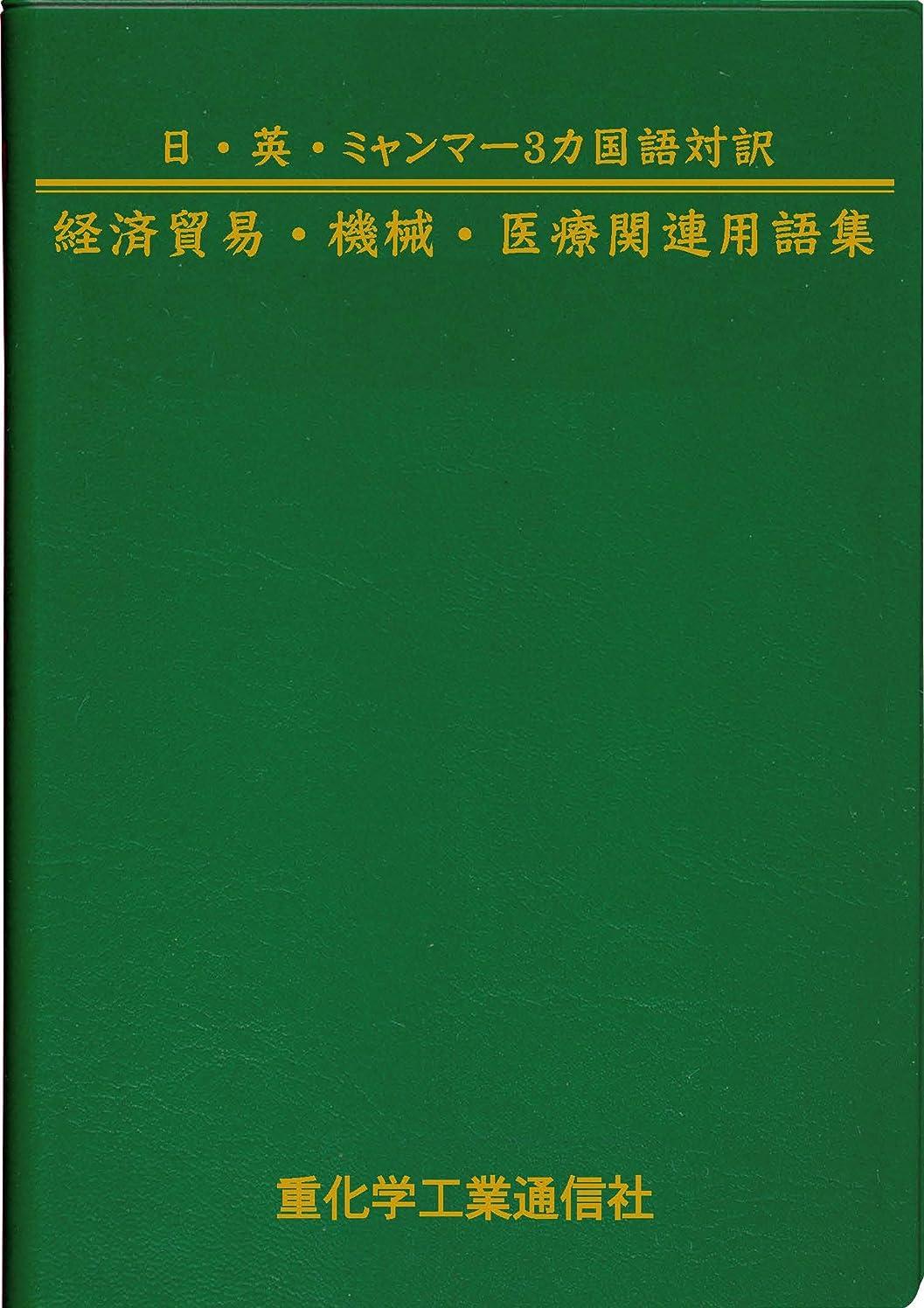 前者シェーバー珍しい観光白書 コンパクト版〈平成28年版〉