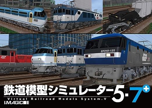 Amazon.co.jp: 鉄道模型シミュ...