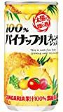 サンガリア 100% パイナップルブレンドジュース 190g×30本