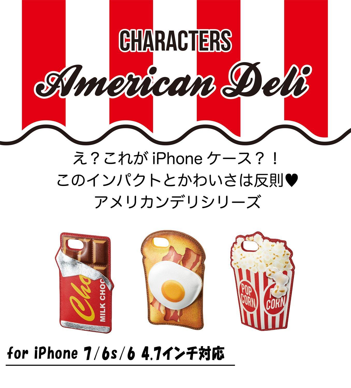 b3dda51f3c Amazon | サンクレスト iDress Characters iphone8/7/6s/6 4.7インチ 対応 バックカバー  アメリカンデリシリーズ ポップコーン iP7-CH09 | ケース・カバー 通販