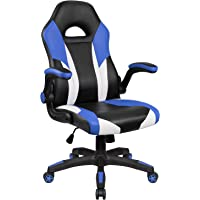 Homall Gaming Chair Racing Style Computer Chair PU Leather High Back Office Chair Ergonomic Desk Chair Executive Swivel Task Chair with Wide Bucket Seat Flip-Up Padded Armrests