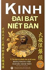 Kinh Đại Bát Niết Bàn - Tập 2 (Tái bản năm 2020): Từ quyển 21 đến quyển 42 (Vietnamese Edition) Hardcover