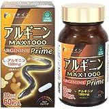 ファイン アルギニン MAX1000 30日分(60粒入) L-アルギニン 1,000mg配合