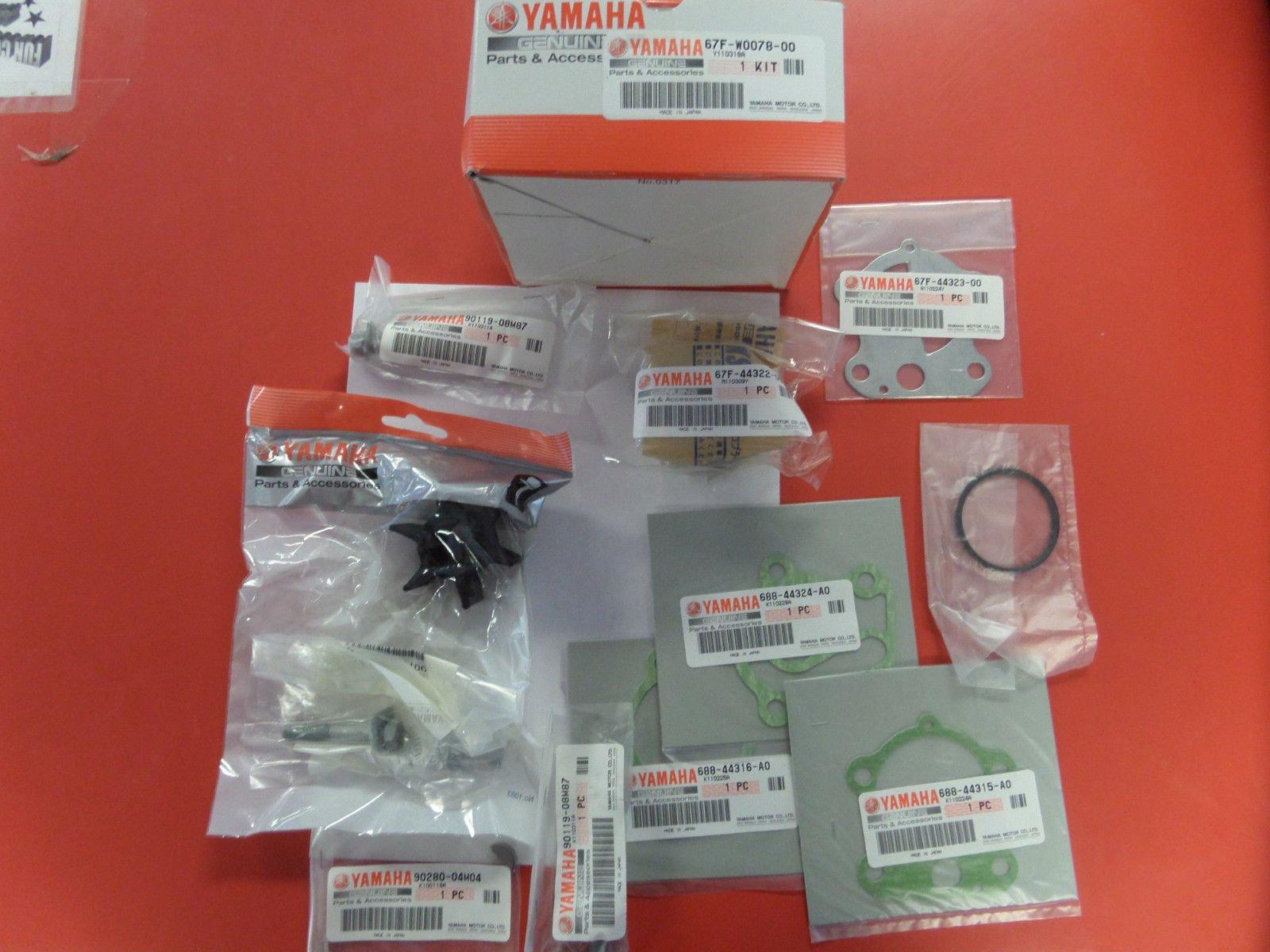 OEM Yamaha F75-F100 Outboard Water Pump Repair Kit 67F-W0078-00-00