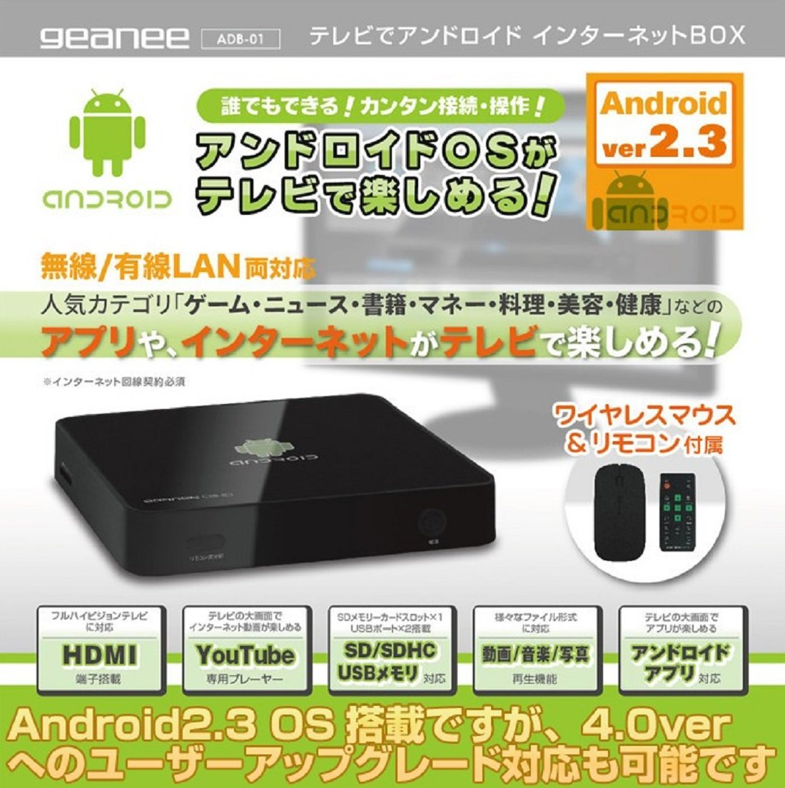 Amazon | GEANEE テレビでアンド...